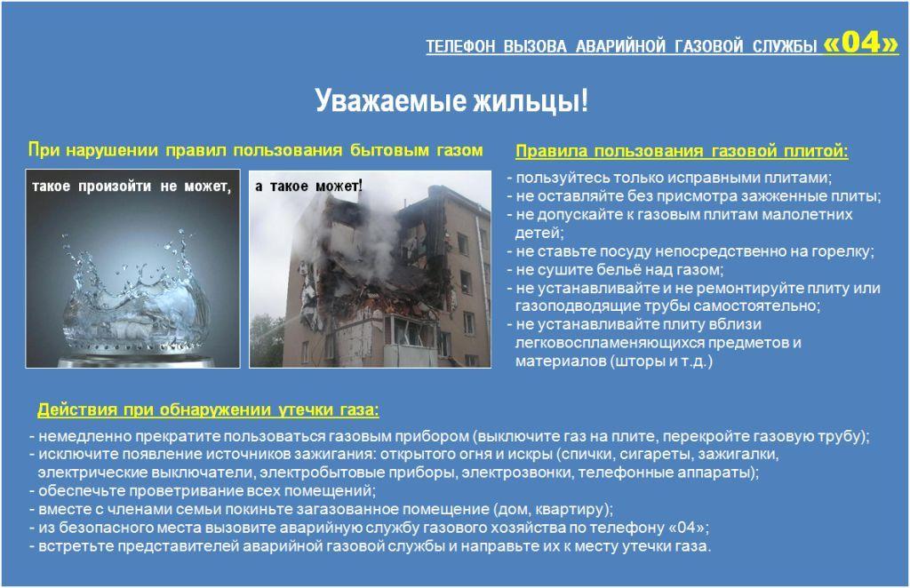 официальный сайт воронежа храма вознесения господня